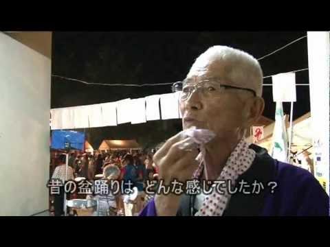 長野と新潟の「からす踊り」