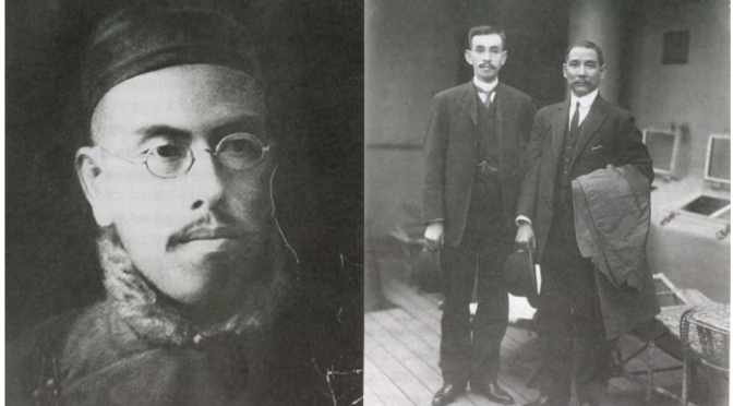 革命家孫文を支えた津軽人、山田良政・純三郎兄弟