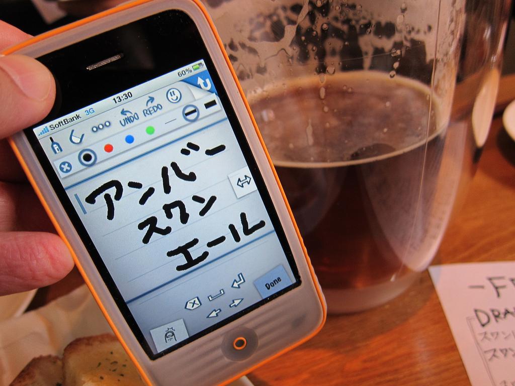 20100227133109 #nsmc20100227 niigata japan