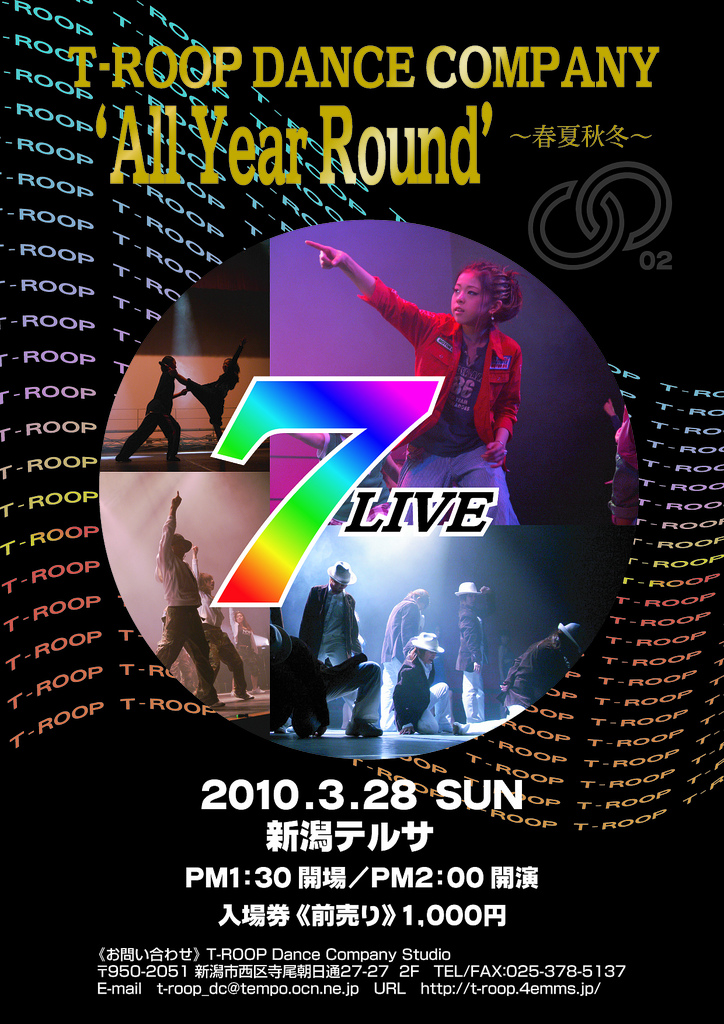 7th LIVE
