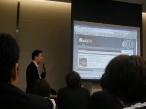 AMN Meeting 20071019