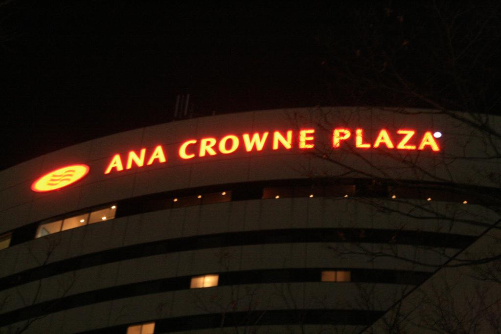 ANA Crowne Plaza Hotel Niigata