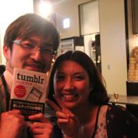 Bloggers Meetup 20120322