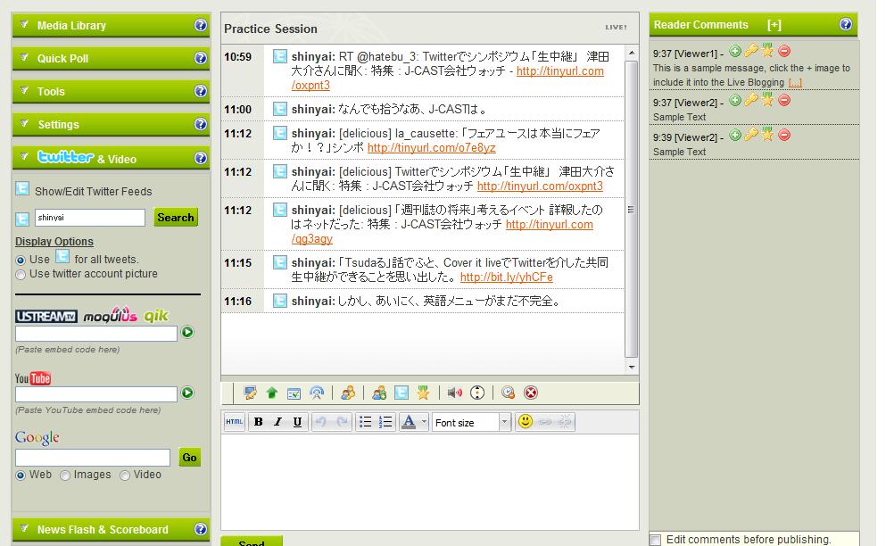 COVERITLIVE.COM - Console - prac8438