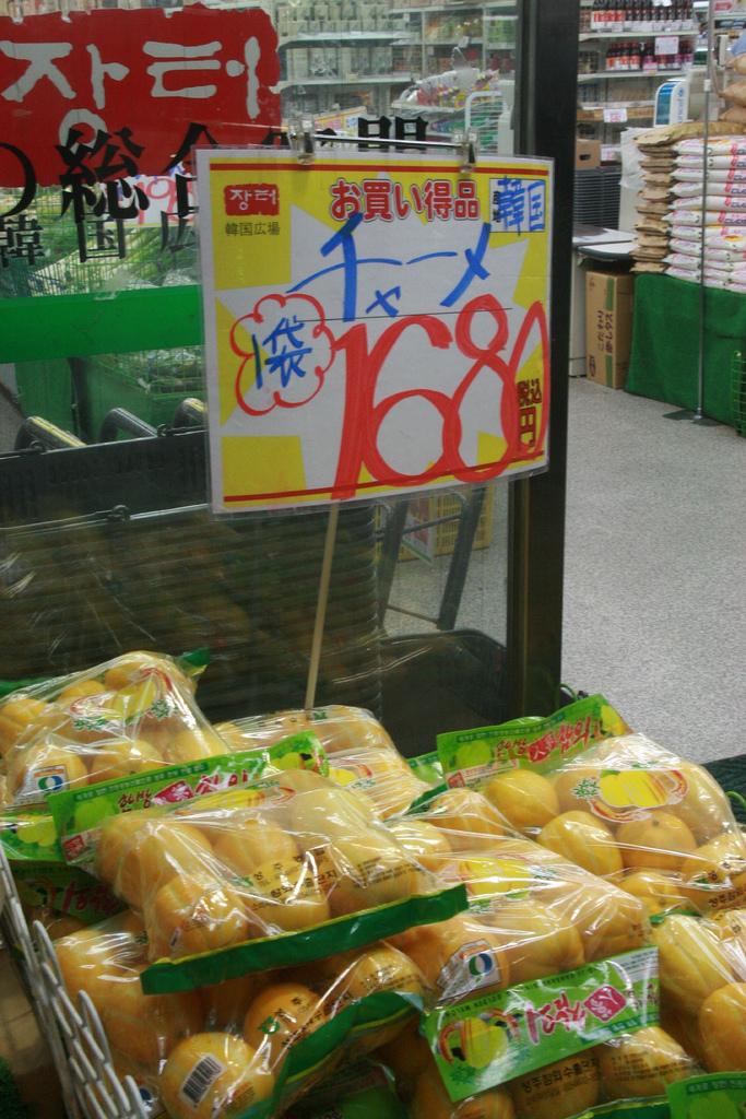 Chamoe (Korean Gold Melon), Korean Supermarket, Shinjuku