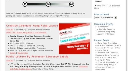 Creative Commons Hong Kong