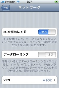 Data Roaming on iPhone 3G should be turned off.