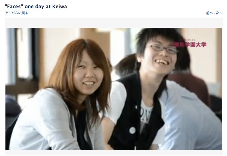 """Faces"" one day at Keiwa"