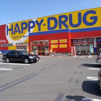 Happy Drug