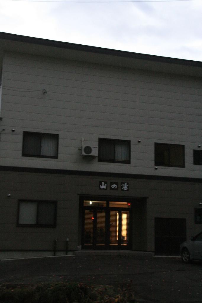 Hotel Yamanoyu, Iiyama, Nagano, Japan