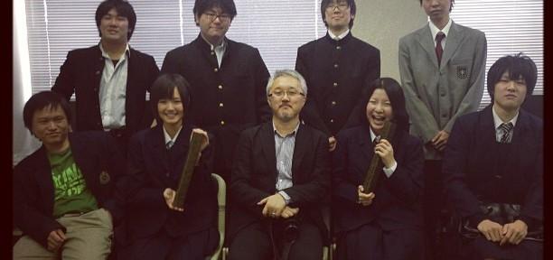 Ichinohe Seminar Group Photo 20121212 #keiwa