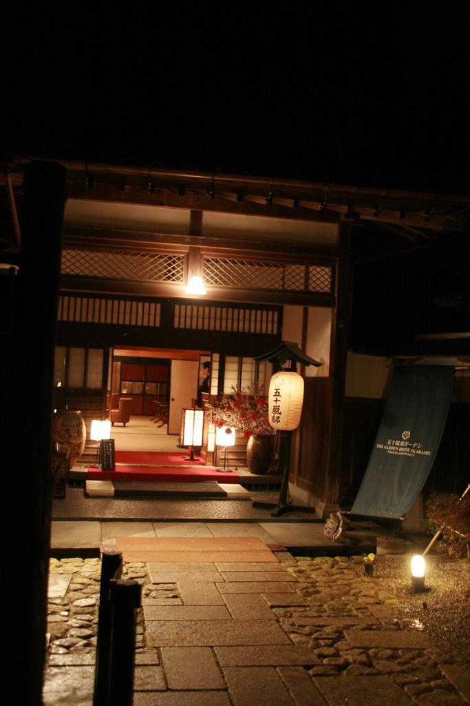 Igarashi Tei Garden, Agano, Niigata