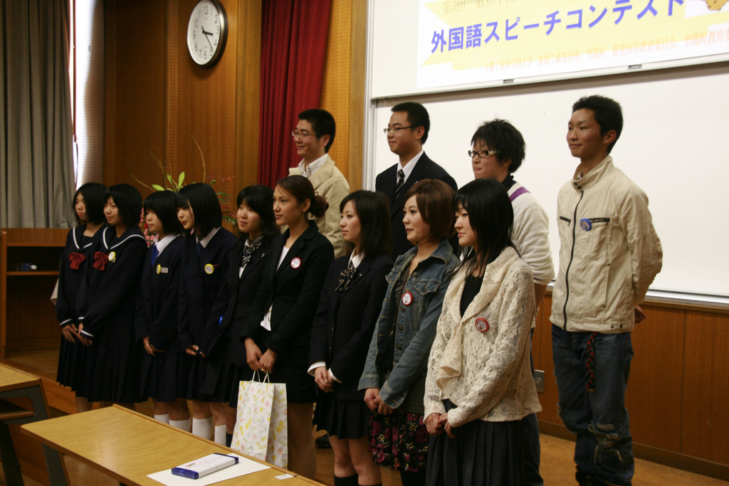 Keiwa Foreign Language Speech Contest, Keiwa Fes 09 / #kfes09
