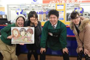 Keiwa Lunch 20121218 特別編「オフハウスに聞きに行こう」