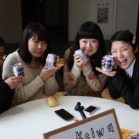 Keiwa Lunch 20130117