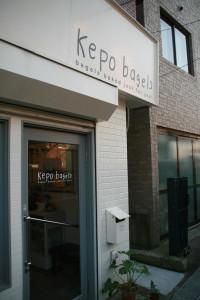 Kepo Bagels