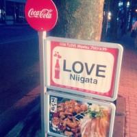 Love #niigata