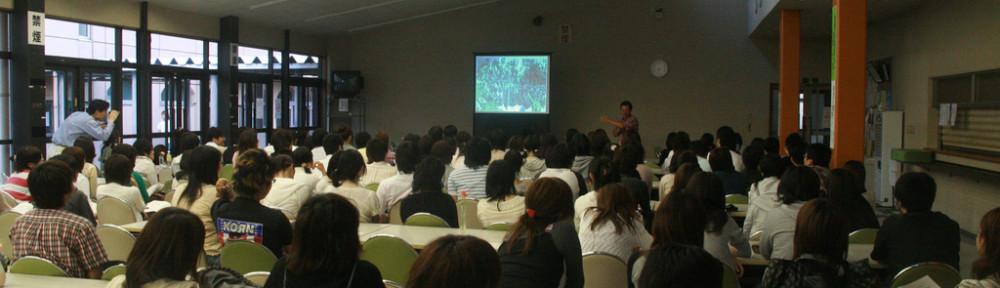 Mr. Sakurai's Lecture