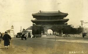 Namdaemun (Great South Gate) in Seoul, Korea