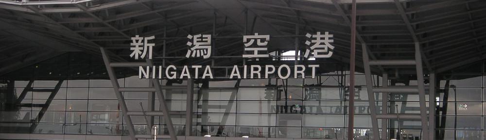 Niigata Airport