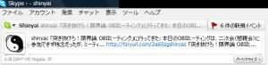 RSS on Skype
