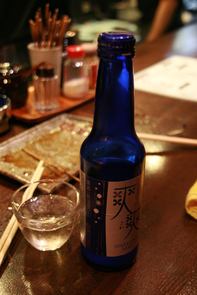 Sawasawa, Sparkling Sake