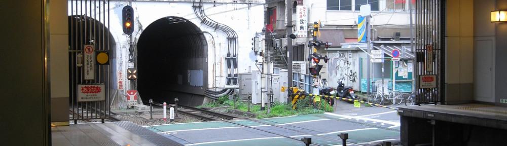 Shinsen Station