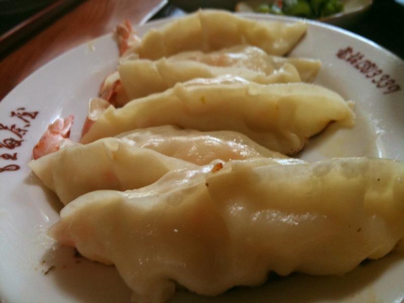 えび餃子 / Shrimp Dumplings, Morita jaya, Niigata