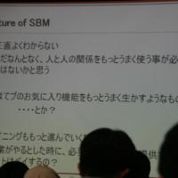 Social Bookmark Study Meeting