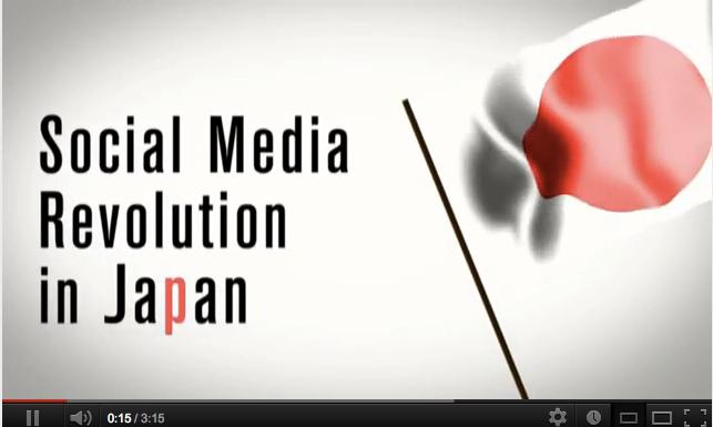 Social Media Revolution in Japan
