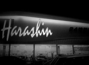 Super Market Harashin