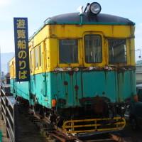 The old train @ Sado