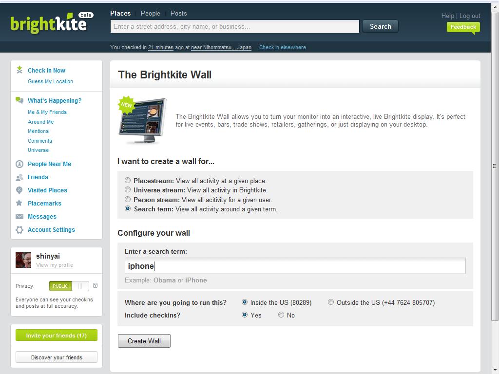 TheBrightkite Wall