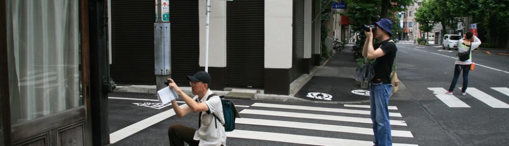 Tokyo Photowalkers