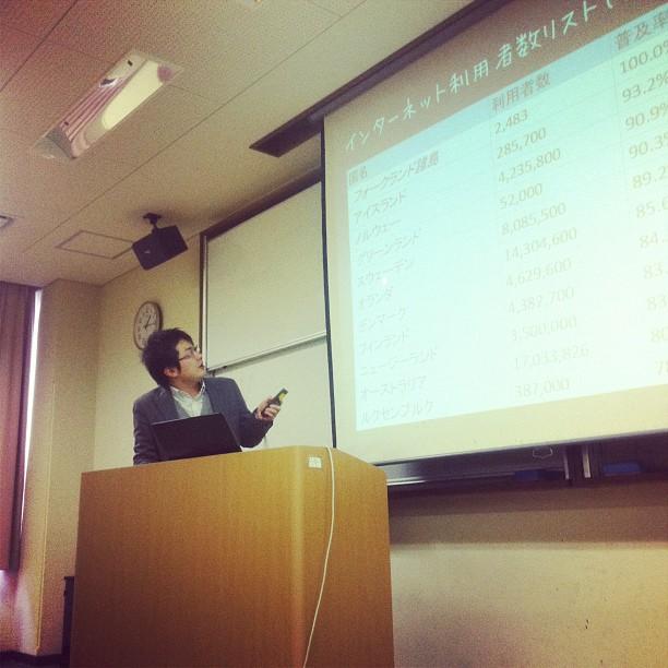 .@deez_dai さんのゲスト講義