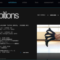 青山裕企さん個展『 [記号的] ⇆ [個性的] 』