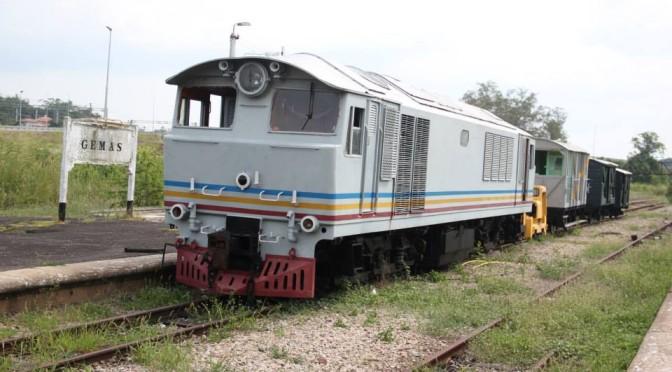 旧グマス駅