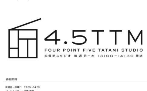 4.5 TTM