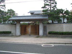 新潟県知事公舎
